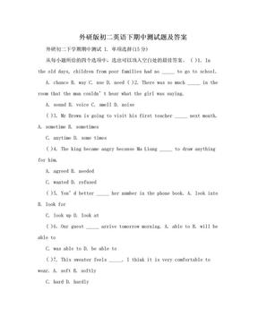 外研版初二英语下期中测试题及答案.doc