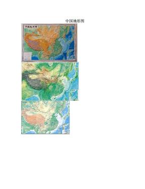 中国地形图.doc