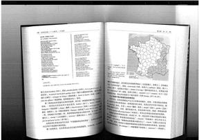 比利时法语180-229.pdf