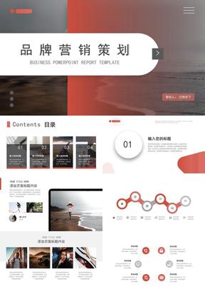 红色时尚图文品牌营销策划PPT模板.pptx
