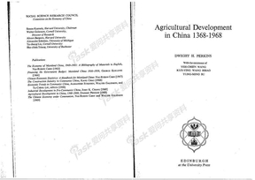 Agricultural development in  China.pdf