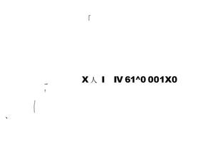 潜意识与特异功能开发扫描版.doc
