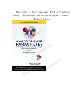 What Color Is Your Parachute_ 2012_ A Practical Manual fJob-Hunters and Career-Changers - Bolles, Richard Nelson.doc