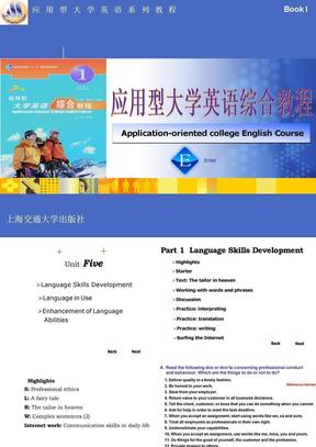 应用型大学英语综合教程一 unit 5.ppt