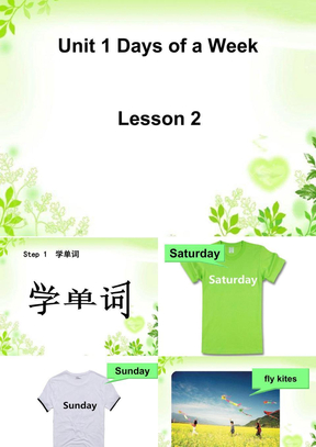 Unit 1 Days of a Week Lesson 2 精品课件.ppt