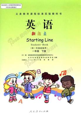 01人教版新起点小学英语一年级下册电子课本.pdf