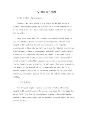 英语作文模板背诵.doc