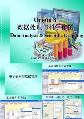 Origin 8(2).ppt