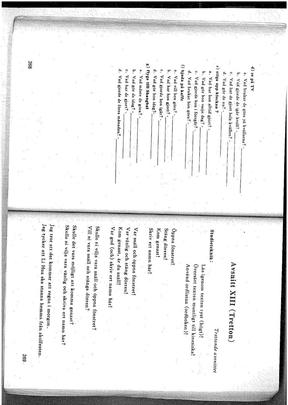 北外瑞典语北外瑞典语第一册13-附录.pdf