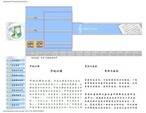 道教活动礼节.pdf