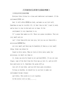 八年级英语完形填空及阅读理解3.doc