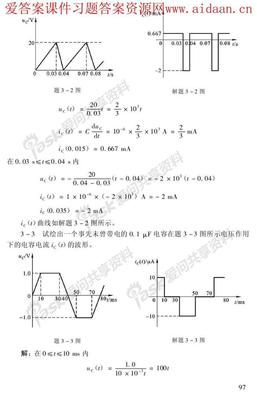 周守昌 电路原理 第二版101-147.pdf