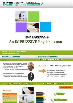 新视野大学英语第三版读写教程第二册Unit 1.ppt