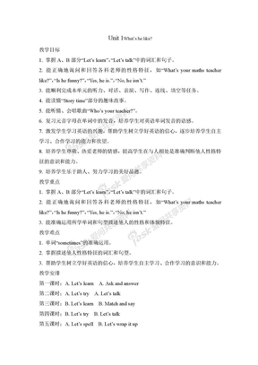 Unit 1 What's he like Part A教案.doc