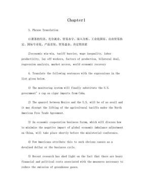 商务英语阅读(2)1-7单元练习参考答案.doc