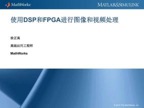 MATLAB图像和视频处理教程.pdf