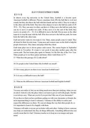 北京中考英语任务型阅读专项训练.doc