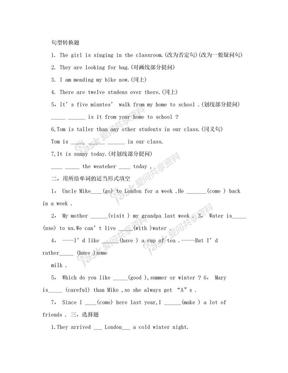 上海市六年级预备班英语练习题句型转换与时态.doc