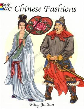 画册-中国传统服饰色彩