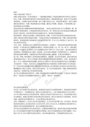 人教版英语必修5全书课文翻译.doc