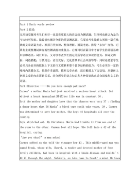 广东版高三英语完形填空专项训练(经典例题及答案).doc