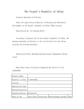 房产证翻译2008版.doc