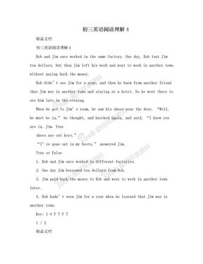 初三英语阅读理解4.doc