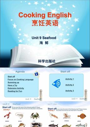 烹饪英语 教学课件 ppt 作者 周海霞 章敏均 Unit 9 Seafood.ppt.ppt