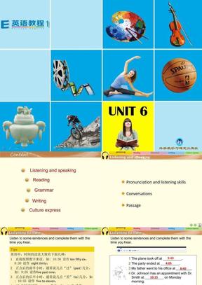 (新版)e英语教程1Unit 6.ppt
