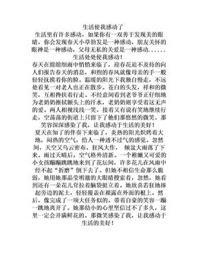 ppt基础知识及使用技巧.doc