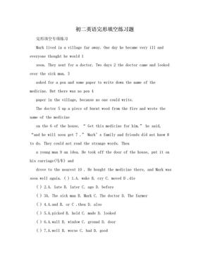 初二英语完形填空练习题.doc