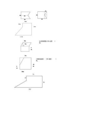[五年级数学]组合图形的面积练习题.doc