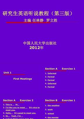 研究生英语听说教程(第三版).ppt