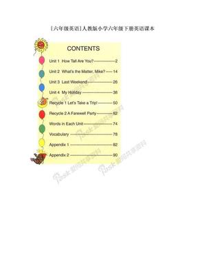 [六年级英语]人教版小学六年级下册英语课本.doc