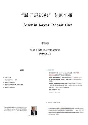 原子层沉积——专题.ppt