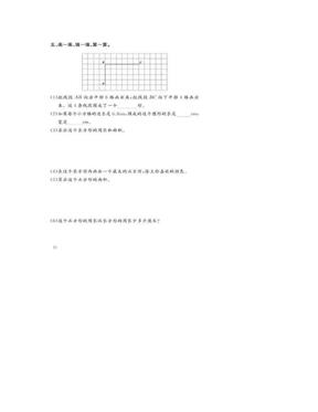 五年级数学图形的平移、旋转与对称测试题.doc