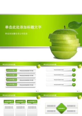 绿色环保模板.ppt