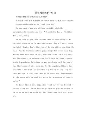 英語閱讀理解100篇.doc