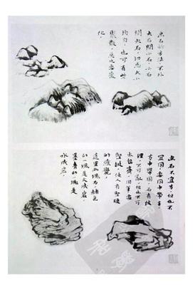 陆俨少课徒画稿.pdf