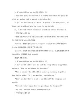 70篇短文突破中考英语词汇.doc