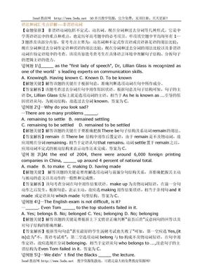 高考英语高考语法考点详解.doc