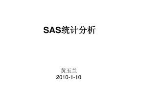 SAS统计分析及应用.pdf