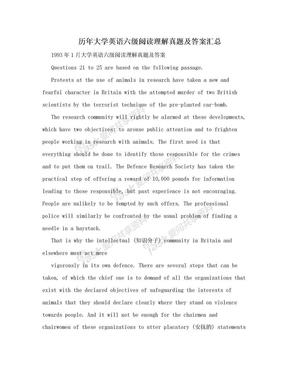 历年大学英语六级阅读理解真题及答案汇总.doc
