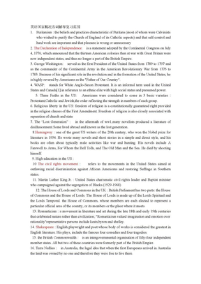 英美概况名词解释复习范围兼答案.doc