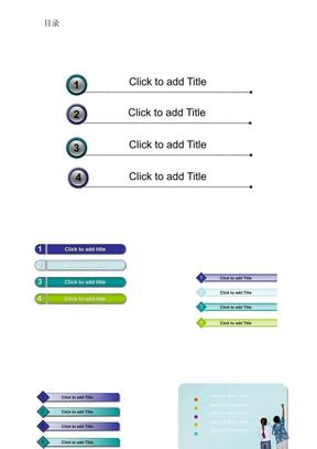 PPT目录和分类列举.ppt