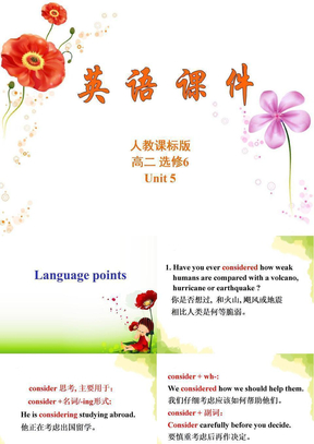 新人教选修六 Unit 5 The power of nature-Language points[课件].ppt