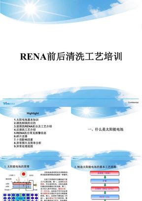 RENA前后清洗工艺培训教程(80页).ppt