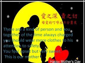 关于母亲节的PPT.ppt