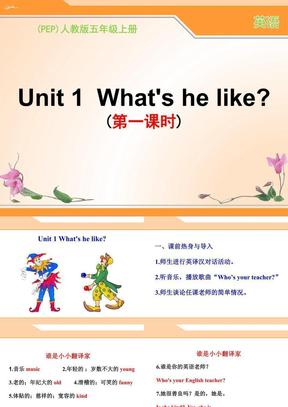 人教版五年级上册英语Unit1精品课件.ppt
