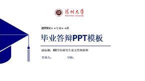 深圳大学毕业论文答辩PPT模板【经典】.pptx